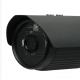 IP weerbestendige camera