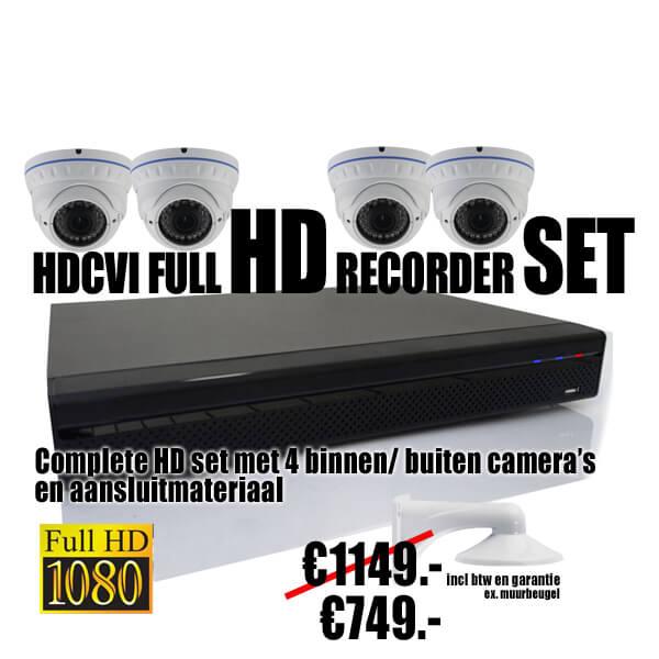 HDCVI bewakingscamera set