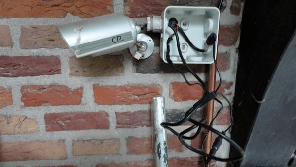 bullet camera installtie