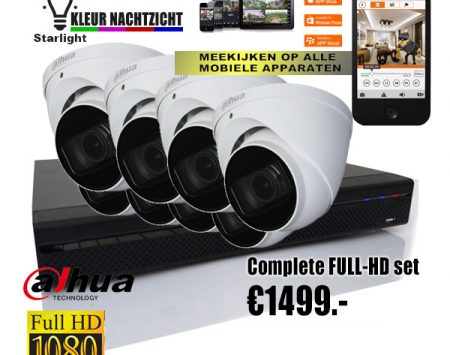 HDCVI 8 camera set