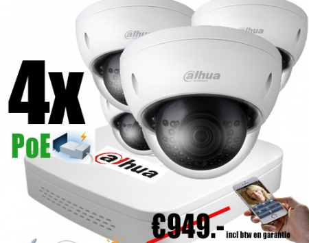 Ip camera set 4x cam