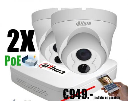 Dahua-2-camera-IP-camera-set