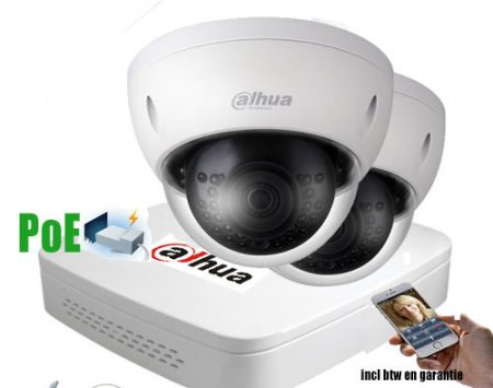 dahua-2x_camera_ip-camera-set