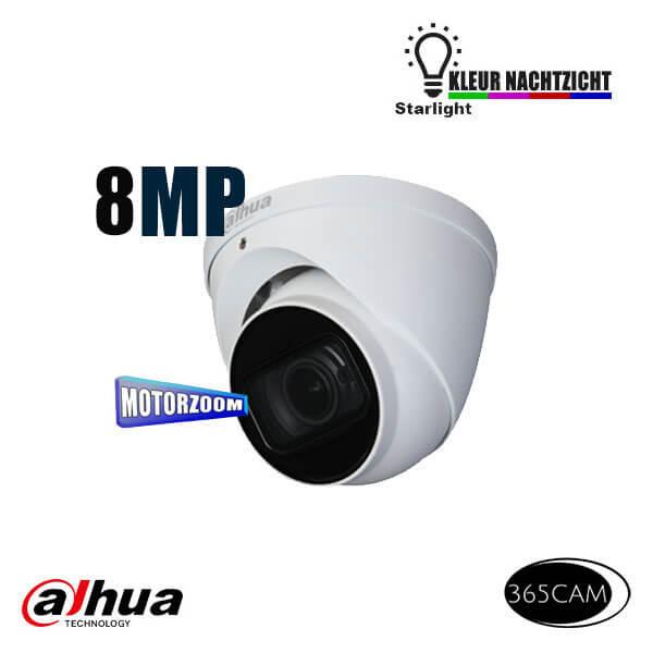 8MP IP camera