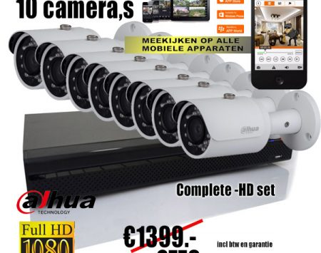 10 camera set