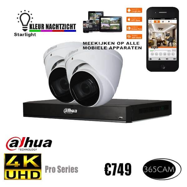 HDCVI-2-camera-4K-set