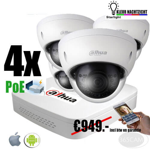 Ip camera set Dahua 4x cam